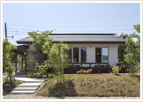 『清栄の家』